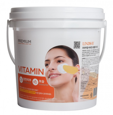 Альгинатная маска с витаминами Lindsay Premium vitamin modeling mask pack 820 гр.: фото