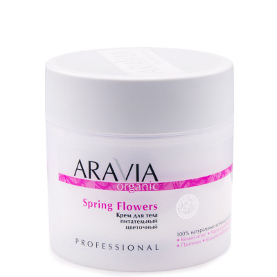 Крем для тела питательный цветочный Aravia professional Organic Spring Flowers 300 мл: фото