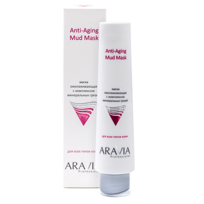 Маска омолаживающая с комплексом минеральных грязей ARAVIA Professional Anti-Aging Mud Mask 100 мл: фото