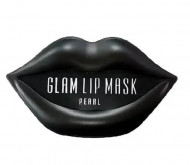 Маска-патч для губ BeauuGreen Hydrogel Glam Lip Mask - Pearl 20pairs: фото