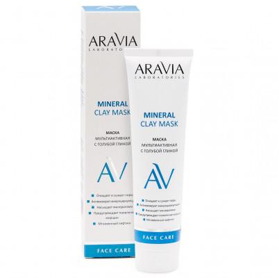 Маска мультиактивная с голубой глиной Aravia professional Mineral Clay Mask, 100 мл: фото